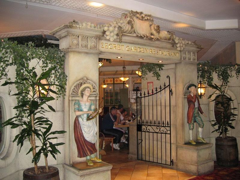 Secret Garden Restaurant Towerstimes